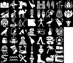 50 Ancient Egypt Icons Svg And Png Game Icons Net